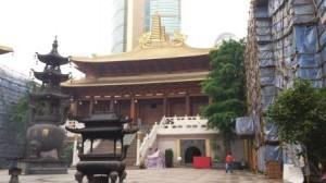 Court de Jiang Temple à 2 minutes de l' appart